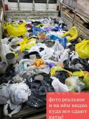 Катализаторы до 200000 за1кг. в Улан-удэ