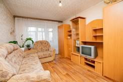 3-комнатная, улица Ворошилова 41. Индустриальный, агентство, 51,1кв.м.