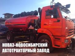 КамАЗ 43253. Комбинированная дорожная машина КО-806 зима- лето на шасси Камаз 43253