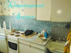 1-комнатная, улица Карбышева 50/1. БАМ, агентство, 36,0кв.м.
