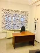 Аренда небольшой студии 9, 5 кв м в центре города. 9,5кв.м., улица Урицкого 61, р-н Центральный