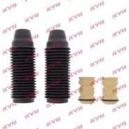 Комплект пылезащитный KYB 910199