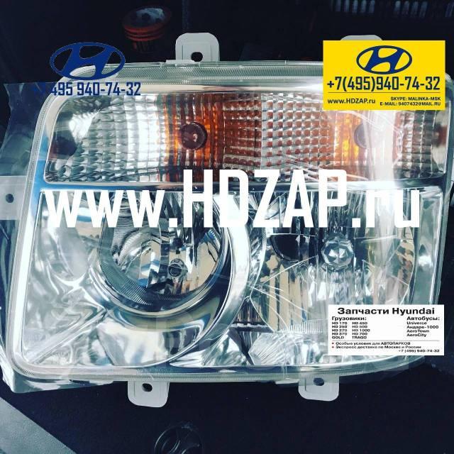 Фары оптика hyundai HD170/500/250/260/Trago