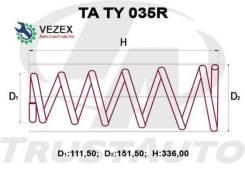 Пружина подвески усиленная (TA) TA TY 035R Trustauto TATY035R TATY035R