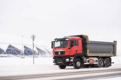 Howo T5G. УЖЕ В России! 6x4 32 тонны 2021 год, 10 512куб. см., 32 000кг., 6x4