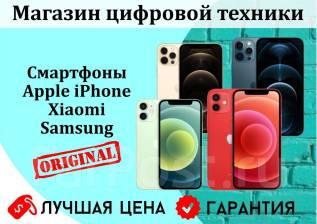 Смартфоны Apple iPhone/Xiaomi/Samsung! Новые! Гарантия! Рассрочка!