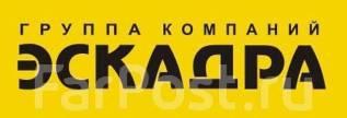 Начальник участка. ООО «Тех-строй». Проспект Красного Знамени 3