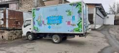 JBC SY1041. Продается грузовик JBC (Faw), 3 200куб. см., 3 000кг., 6x4