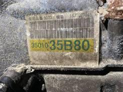 Коробка переключения передач АКПП Lexus GX460