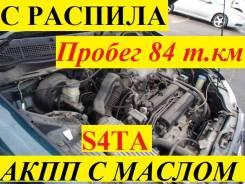 АКПП S4ТА (Тросовая) пробег 84 т/км Honda CR-V RD1 B20B б/п по РФ
