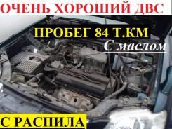 Двигатель ДВС B20B /130 л. с. Пробег 84 т/км Honda CR-V RD123 б/п