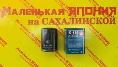 Фильтр масляный C-114 (VIC) на Сахалинской