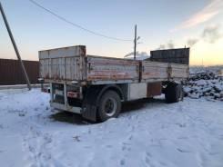 ММЗ. Продаётся грузовой усиленный прицеп, 20 000кг.