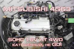 Двигатель Mitsubishi 4G63 Контрактный | Установка, Гарантия, Кредит