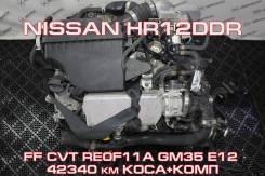 Двигатель Nissan HR12DDR Контрактный | Установка, Гарантия, Кредит