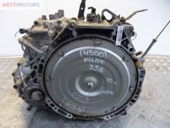 АКПП Honda Pilot II (YF3, YF4) 2010, 3.5 л, бензин (PN4A )