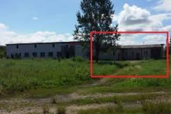 Продам нежилое помещение. Бывшее здание пекарни. Село Чернятино, р-н Октябрьский, 273,6кв.м.