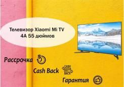 Xiaomi Mi TV 4A. Под заказ