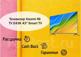 Xiaomi Mi TV E43K. LCD (ЖК)
