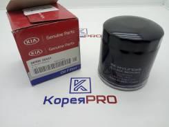 Фильтр Масляный 2630035530 S2630035530 2630035531 Hyundai/KIA