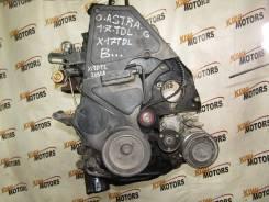 Контрактный двигатель Опель Астра 1,7 TDI X17DTL