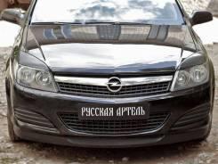 Реснички на фары Opel Astra H 2004-2011