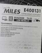 Колодки тормозные WAG 5K0698151 E400131