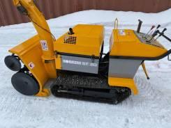 Kobashi ST-20. Продам снегоуборщик Kobashi ST20, 1 200куб. см.