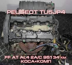 Двигатель Peugeot TU5JP4 Контрактный | Установка, Гарантия, Кредит
