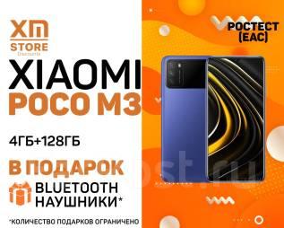 Xiaomi Poco M3. Новый, 128 Гб, Синий, 3G, 4G LTE, Dual-SIM