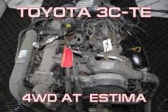 Двигатель Toyota 3C-TE Контрактный | Установка, Гарантия, Кредит
