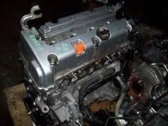 Двс Honda CR-V K24Z7 K24Z9 2.4 i-Vtec
