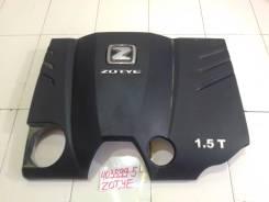 Накладка на двигатель [1031010001B11] для Zotye T600 [арт. 403599-5]