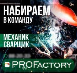 Механик. ИП Мычко Е,Б. Улица Морозова Павла Леонтьевича 54