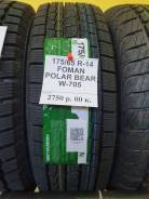 Foman Polar Bear, 175/65 R14