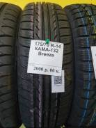 Кама-Breeze НК-132, 175/70 R14
