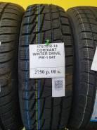 Cordiant Winter Drive, 175/70 R14 84T