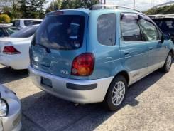 Крыло заднее правое Toyota Corolla Spacio (Академгородок)
