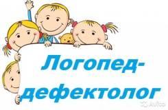 Логопед. ИП Ведяшкина В.В. Улица Кирова 23
