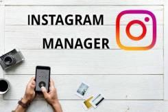 """Курс """"Менеджер блогера по рекламе в Instagrame"""""""
