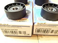 Обводной ролик приводного ремня Renault Logan 04-/Sandero 09- ST-8200104754