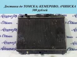 Радиатор основной ДВС Suzuki Cultus [1770060G01]