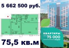 3-комнатная, улица Сабанеева 22. Баляева, агентство, 75,5кв.м.