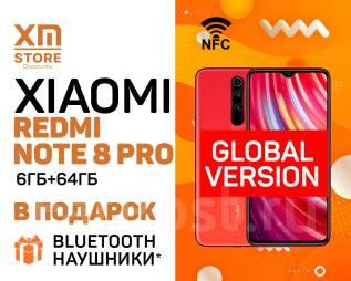 Xiaomi Redmi Note 8 Pro. Новый, 64 Гб, Оранжевый, 3G, 4G LTE, Dual-SIM, NFC