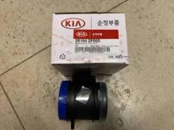 Датчик расхода воздуха KIA/Hyundai