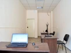Небольшой офис с мебелью, всё включено (Вторая речка). 18,0кв.м., улица Русская 94а, р-н Вторая речка. Интерьер