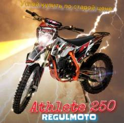Regulmoto Athlete 250. 250 куб. см., исправен, птс, без пробега