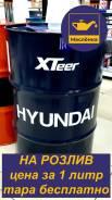 Hyundai XTeer. 5W-30, синтетическое, 1,00л.