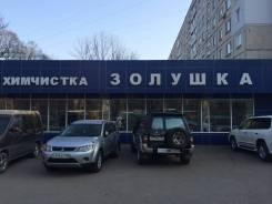Приемщик-специалист по химчистке. ИП Жукова ТА. Улица Русская 58в