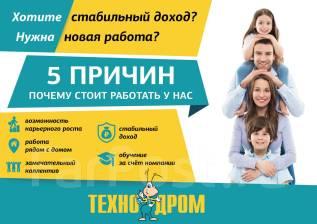 """Кассир. ООО """"ИДЕЯ"""". Улица Днепровская 27"""